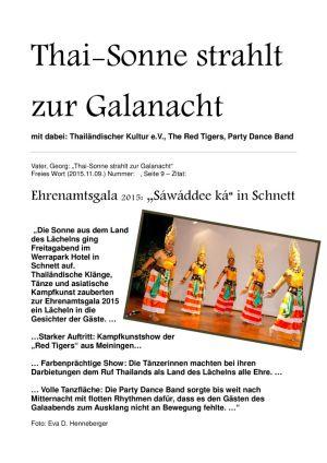 06.11.2015 Ehrenamts LRA HBN in Schnett